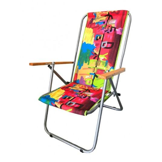 Leżak dwupozycyjny stalowy kolorowa tkanina